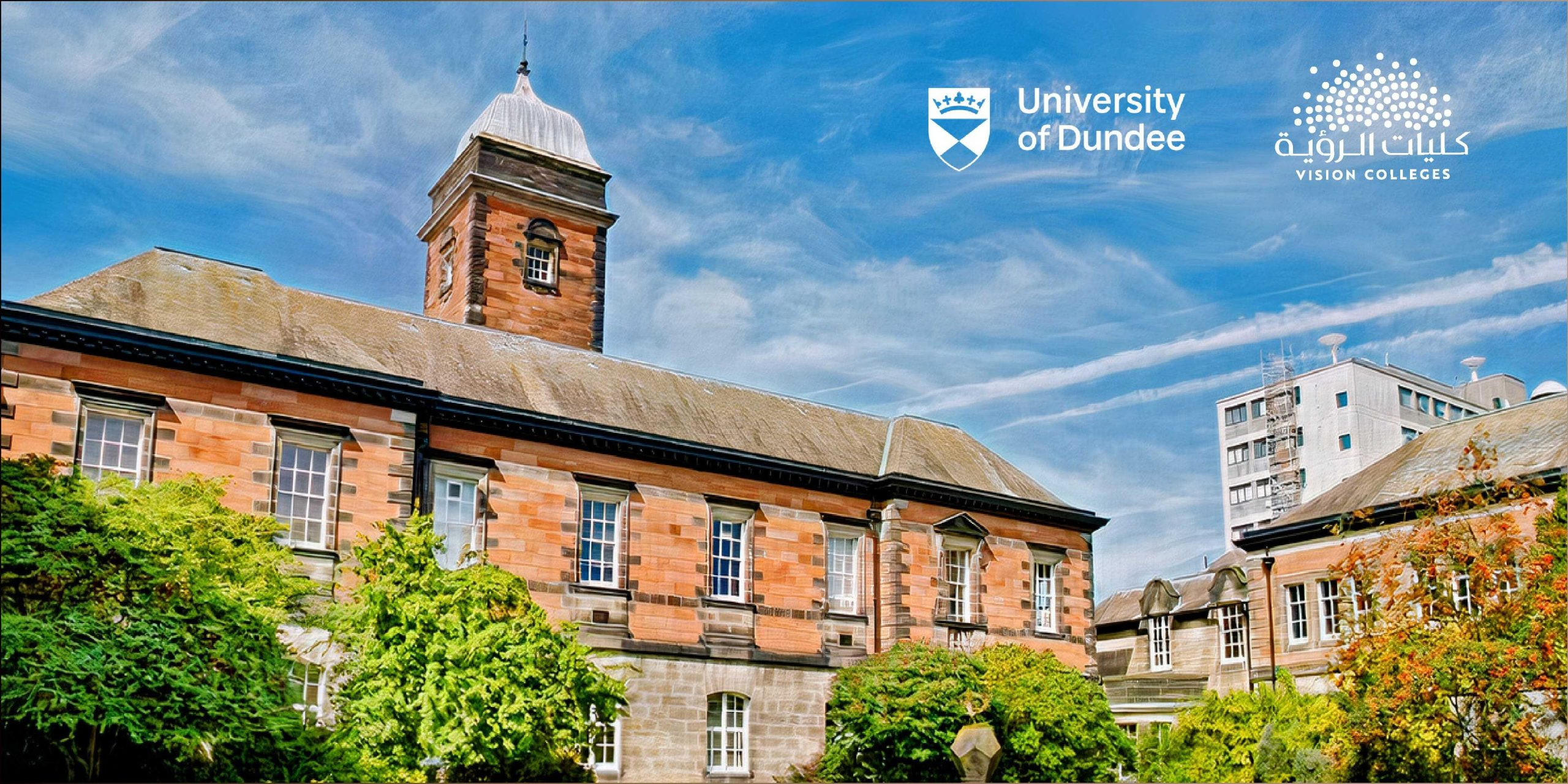 Vision Colleges collaborates with the University of Dundee